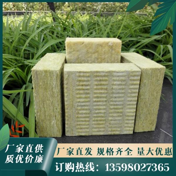 岩棉保温板的用途